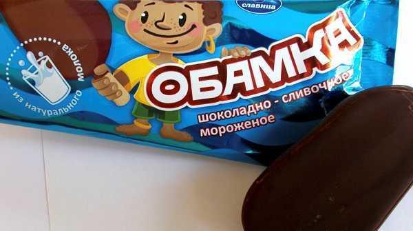 Obamka
