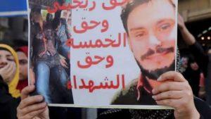 """Omicidio Regeni, Noury di Amnesty: """"Inutile avere buoni rapporti con l'Egitto"""""""
